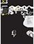 Light Duty Cord Reel Specification Sheet thumbnail